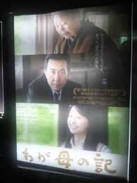 2012-05-19 14.19.51.JPG