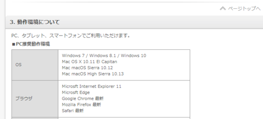 FireShot Capture 13 - FOD - フジテレビの動画配信サービス - http___fod.fujitv.co.jp_s_plus7_guide_.png