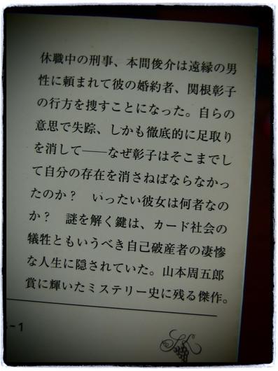 P1170019.JPG