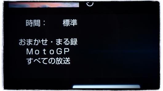 P6170028.JPG