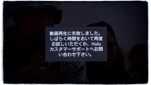 P6180001.JPG