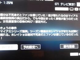 RIMG5888.JPG